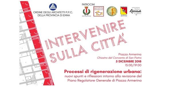 logo Piazza Armerina 05 12 18